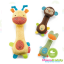 ตุ๊กตาเขย่ามีเสียง Skip Hop Giraffe Safari Squeeze Me Rattle Toy thumbnail 2