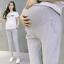 กางเกงคนท้องขายาวลายทาง มีสายปรับที่เอว - LP1703 thumbnail 4