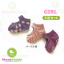 ถุงเท้าเด็กแบบเว้าด้านหลังเท้า มีพื้นกันลื่น ขนาด 9-12cm เซต 3 คู่ thumbnail 6