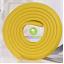 ยางกันชนกันกระแทก สีเหลือง แบบม้วน ยาว 2 เมตร ใช้ติดขอบตู้ขอบเตียงหรือส่วนที่แหลมช่วยป้องกันเด็ก thumbnail 1