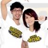 เสื้อครอบครัว 3T - Hero Family