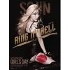 Girl`s Day - Vol.2 Girl's Day Love Second Album หน้าปก Sojin Ver. + poster sojin