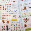 สติ๊กเกอร์ชุด : Tafeenut deco Stickers