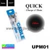 สายชาร์จ Micro USB Hoco UPM01 Charge & Data 120cm ราคา 64 บาท ปกติ 175 บาท