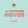 MOMOLAND - Single Album [Immense] (Kihno Album)
