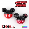 Mickey Mouse Power bank แบตสำรอง 12000 mAh ลดเหลือ 430 บาท ปกติ 1,060 บาท