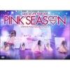 Apink 1st Live Tour 2015 -Pink Season- (Japan Version) แบบ dvd