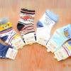 U040-4 **พร้อมส่ง** (ปลีก+ส่ง) ถุงเท้าเด็กผู้ชายวัย 1-2 ขวบ COCO & BU (ขนาด 9-15 cm.) มีกันลื่น เนื้อดี งานนำเข้า ( Made in China)