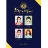 ซีรีย์เกาหลี Hogus Love O.S.T - TVN Drama