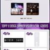 สินค้านักร้องเกาหลี TOPPDOGG Official CUSHION B TYPE