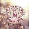 สินค้านักร้องเกาหลี Lovelyz - Vol.1 [GIRLS` INVASION]