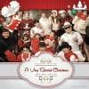2014 Chrome Family (Crayon Pop) A Very Special Christmas