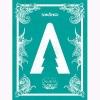 SONAMOO - Mini Album Vol.1 [DEJA VU] (Normal Edition)