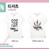 ของหน้าคอน TWICE 1st Tour TWICELAND - Encore - T-shirts แบบ Twice land ver