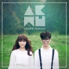 Akdong Musician - Debut Album Vol.1 [Play] (+ Booklet + Sepcial Sticker)