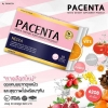 Pacenta Nesya by Skinista พาเซนต้า เนสญ่า บายสกินนิสต้า อนุพันธ์วิตามิน บำรุงผิว