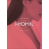 T-ara - Mini Album Vol.13 [What's my name?] (HYOMIN ver.)