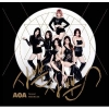 AOA - Mini Album Vol.2 + poster in tube