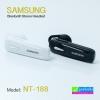 หูฟัง บลูทูธ Samsung NT-188 เชื่อมต่อมือถือพร้อมกัน 2 เครื่อง ราคา 269 บาท ปกติ 860 บาท