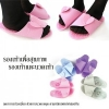 K018 **พร้อมส่ง** (ปลีก+ส่ง) รองเท้านวดสปา เพื่อสุขภาพ ปุ่มเล็ก แบบถอดประกอบได้ มี 4 สี ส่งคู่ละ 80 บ.