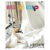 Laboum - Mini Album Vol.2 [MISS THIS KISS] + โปสเตอร์พร้อมกระบอกโปสเตอร์