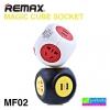 ปลั๊ก REMAX MAGIC CUBE SOCKET MF02 1500W ราคา 399 บาท ปกติ 1,300 บาท