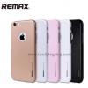 เคส+ฟิล์มกระจก iPhone 6 Remax 0.3mm 360 degree Slim case with Tempered Glass ราคา 170 บาท ปกติ 425 บาท