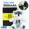 แบตสำรอง Power bank ตุ๊กตาหมี SOUL ERA 8000 mAh