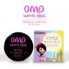 Omo White Plus Marsh Mallow Powder Pact SPF 50 PA+++ แป้งดินน้ำมันโอโม่ไวทพลัส
