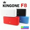 ลำโพง บลูทูธ KINGONE F8 Bluetooth Speaker ราคา 840 บาท ปกติ 2,325 บาท