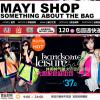 Pre Oeder ร้าน Mayi Shop