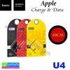 สายชาร์จ iPhone 5/6/7 Hoco U4 Charge & Data ราคา 124 บาท ปกติ 325 บาท