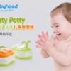 กระโถน 3 step Babyhood