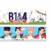 "B1A4 CONCERT ""B1A4 ADVENTURE 2015"" GOODS : SLOGAN ผ้าเชียร์"