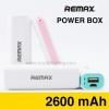 Remax Power Box Mini White แบตสำรอง 2600 mAh ลดเหลือ 120 บาท ปกติ 300 บาท
