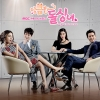 Cunning Single Lady O.S.T - MBC Drama