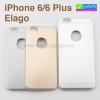 เคส iPhone 6/6 Plus Elago