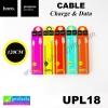 สายชาร์จ iPhone 5/6/7 Hoco UPL18 Charge & Data 120CM ราคา 79 บาท ปกติ 200 บาท