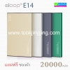 ELOOP E14 Power bank แบตสำรอง 20000 mAh แท้ ราคา 579 บาท ปกติ 1,850 บาท
