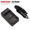 แท่นชาร์จแบตเตอรี่ 2 ก้อน + Car charger
