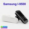 หูฟัง บลูทูธ Samsung I-9500 ลดเหลือ 295 บาท ปกติ 750 บาท
