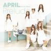 APRIL - Mini Album Vol.3 [Prelude] + โปสเตอร์ พร้อมกระบอกโปสเตอร์