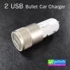 ที่ชาร์จรถ 2 USB Bullet Car Charger ราคา 125 บาท ปกติ 385 บาท