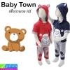 ชุด เสื้อกางเกง เด็ก Baby Town หมี ราคา 240 บาท ปกติ 720 บาท