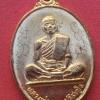 เหรียญหลวงพ่อคูณ รุ่น สร้างบารมีเล็ก งานผูกพัทธสีมา ปี 2526 วัดบ้านบุ