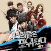 เพลงประกอบละครซีรีย์เกาหลี You`re All Surrounded O.S.T (SBS Drama)