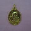 เหรียญหลวงพ่อคูณ วัดบ้านไร่ รุ่นคูณลาภ คูณยศ ปี2538