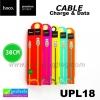 สายชาร์จ iPhone 5/6/7 Hoco UPL18 Charge & Data 30 ซม. ราคา 69 บาท ปกติ 190 บาท