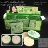 Kiss beauty Aloe vera 99% powder แป้งสูตรว่านหางจระเข้ #81021