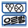 EXO - Vol.1 [XOXO] Repackage (Kiss Ver.) [+104p Booklet] ไม่มีโปสเตอร์